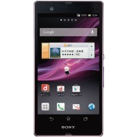 Sony Xperia Z 1st Generation Repair